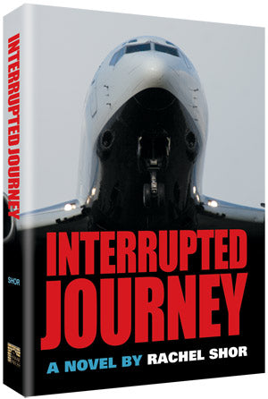 Interrupted Journey - softcover