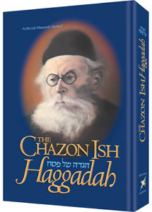 The Chazon Ish Haggadah