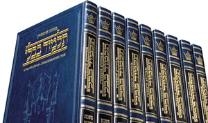 Talmud Bavli - Schottenstein Hebrew Full Size Edition-תלמוד בבלי השלם שוטנשטיין ארטסקרול