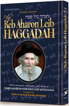 Load image into Gallery viewer, The Reb Aharon Leib Haggadah