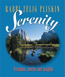 Serenity - Softcover