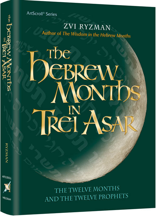 The Hebrew Months in Trei Asar