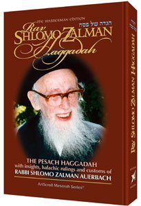 The Rav Shlomo Zalman Haggadah