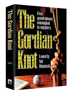 The Gordian Knot