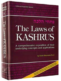 The Laws Of Kashrus