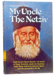 My Uncle The Netziv