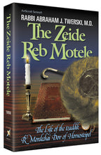 Load image into Gallery viewer, The Zeide Reb Motele - Softcover