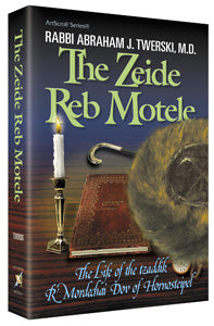 The Zeide Reb Motele - Softcover
