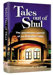 Tales Out Of Shul