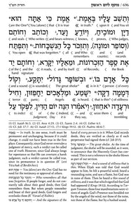 ArtScroll Interlinear Machzor -  5 Volume Set - Full Set  - Hebrew English - Yerushalayim White Leather  - Ashkenaz