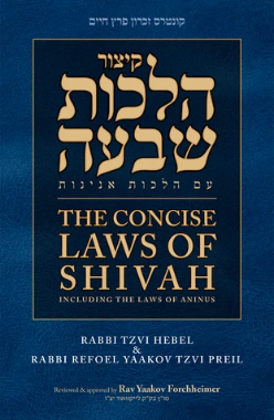 CONCISE LAWS OF SHIVAH AND ANINUS