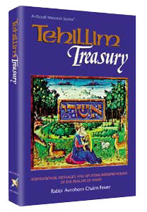 Tehillim Treasury