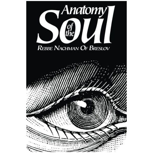 Anatomy of the Soul - Softcover