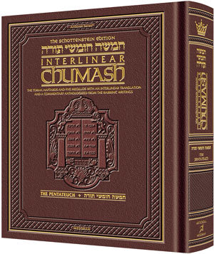 Schottenstein Ed Interlinear Chumash Complete in 1 Volume - Maroon Leather
