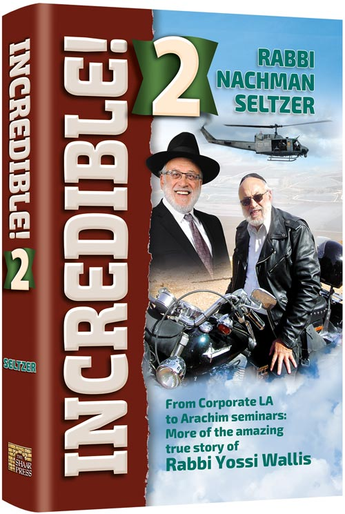 Incredible 2! Paperback [Mid Size Paperback]