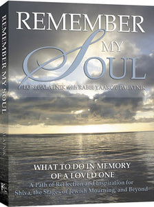 Remember My Soul (Softcover)