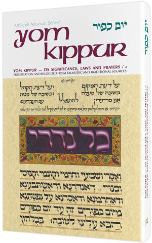 Yom Kippur: Its Significance, Laws, And Prayers