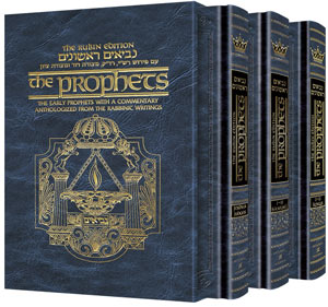 The Rubin Edition Early Prophets ( Tanach ) 3 Volume Set - Full Size