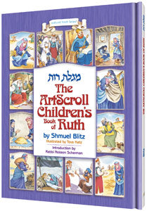 The Artscroll Children's Book of Ruth (Softcover)