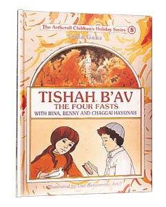 Tishah B'av With Bina, Benny, and Chaggai Hayonah