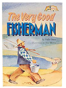 The Very Good Fisherman