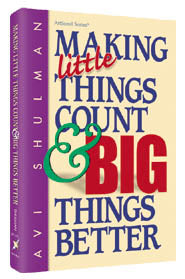 Making Little Things Count and Big Things Better (Softcover)