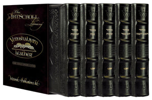 ArtScroll  Machzor -  5 Volume Set - Full Set  -Yerushalayim Hand-Tooled Dark Brown Leather- Sefard  - Full Size