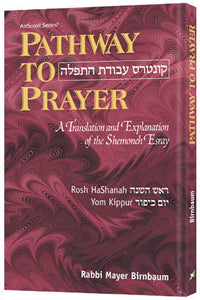Pathway to Prayer - Sefard   - Poctet Size