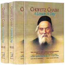 Load image into Gallery viewer, Chofetz Chaim: A Lesson A Day   2 - Volume Full Set -  Pocket Size