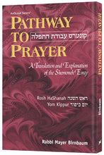 Load image into Gallery viewer, Pathway to Prayer - Ashkenaz  - Pocket Size - Softcover