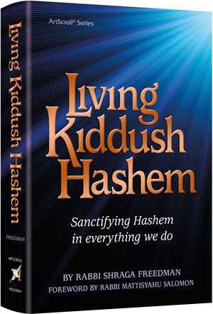 Living Kiddush Hashem