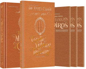 Shabbos Gift Set– Copper Cover