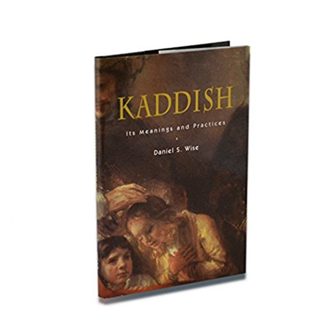 Kaddish - It's Meaning & Practices