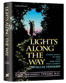 Lights Along The Way / Mesillas Yesharim