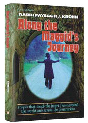 Along The Maggid's Journey