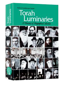 Torah Luminaries
