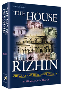 The House of Rizhin - Softcover
