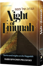 Load image into Gallery viewer, Haggadah: Night of Emunah
