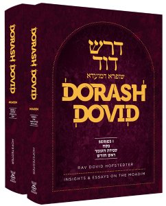 Dorash Dovid: Moadim 2 Volume Set (English)