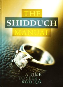 The Shidduch Manual
