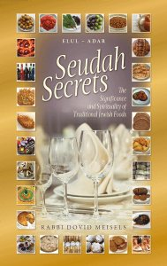 Seudah Secrets - Elul to Adar