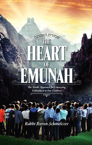 The Heart of Emunah