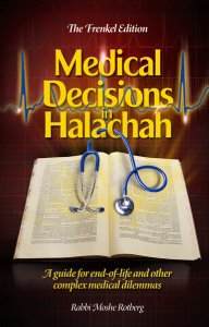Medical Decisions in Halachah