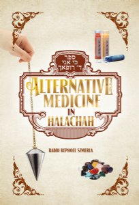 Alternative Medicine in Halachah