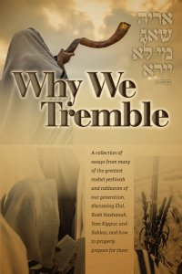 Why We Tremble