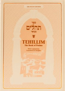 Tehillim - Living Lessons