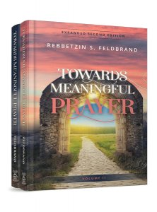 Towards Meaningful Prayer - 2 Volume Gift Pack