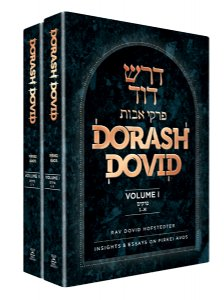 Dorash Dovid Pirkei Avos (English) 2 Volume Slipcased Set