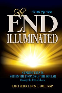 The End Illuminated-Soft Cover