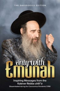 Only With Emunah - Kalever Rebbe (Paperback)